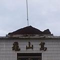 龜山島登島14.JPG