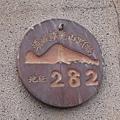龜山島登島18.JPG