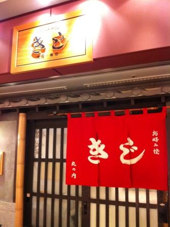 大阪燒1.JPG