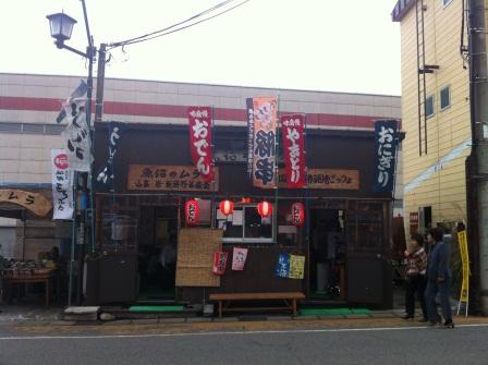 越後湯澤 溫泉04.JPG