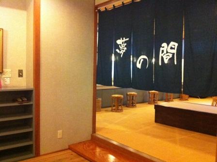 越後湯澤 溫泉18.JPG
