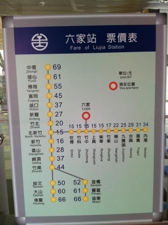 六家車站06.JPG