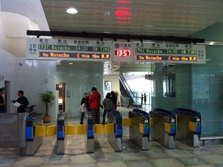 六家車站10.JPG