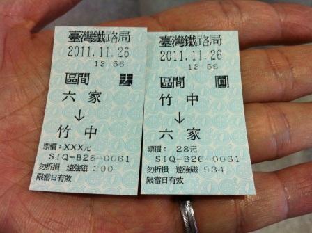六家車站11.JPG