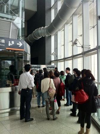 六家車站31.JPG