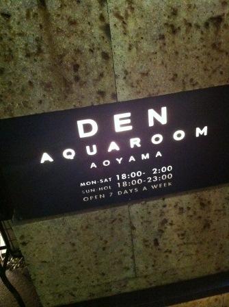 Den Aquaroom02.JPG