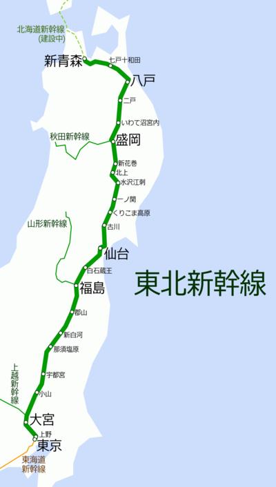 400px-Tohoku_Shinkansen_map_ja