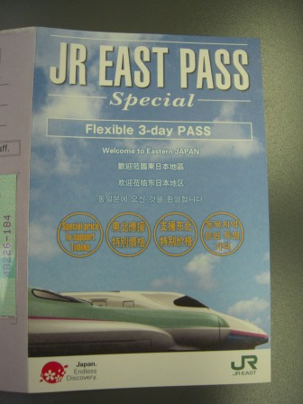 JR East Pass Special2