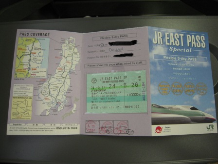 JR East Pass Special3