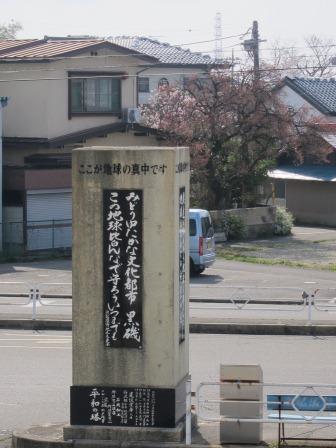 西那須野05