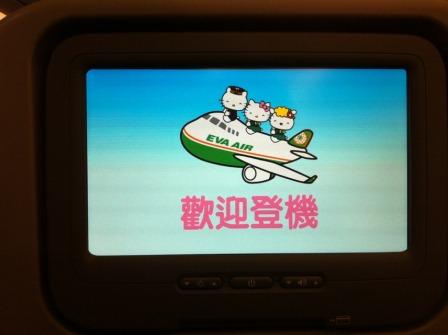 飛行紀錄4