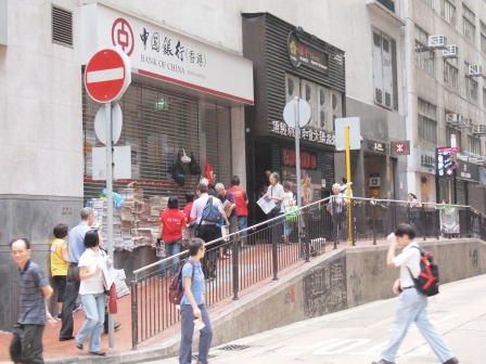 1350399219-1716940620 HK-Mingle on The Wing 精品酒店名樂居