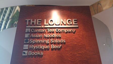 JW lounge 011