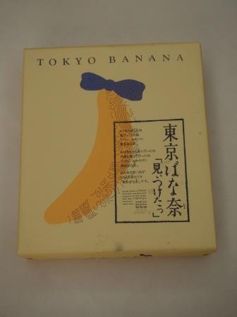 Tokyo Banana01