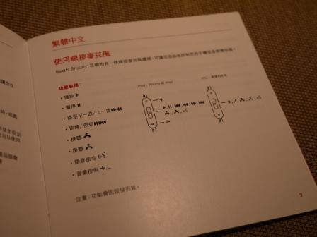 描述: 描述: http://pic.pimg.tw/zc72/1359598996-391638972.jpg