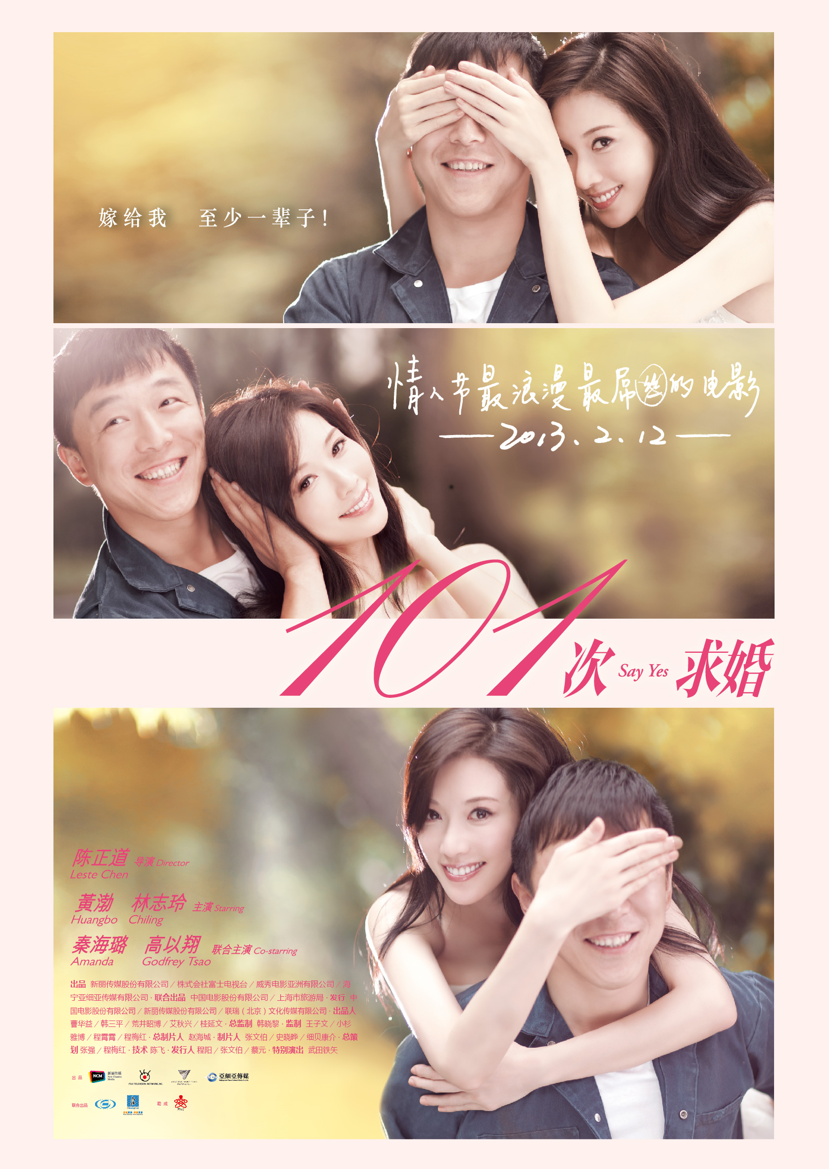 say yes01