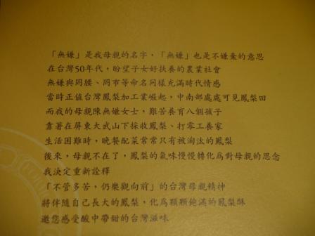 http://pic.pimg.tw/zc72/1379173551-2064926716.jpg