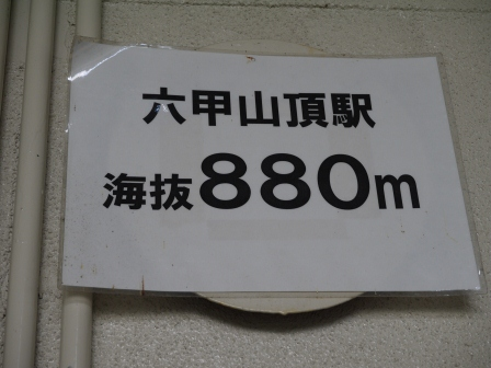 P1230797