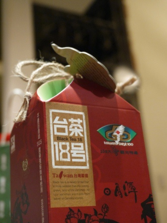 台茶18號08