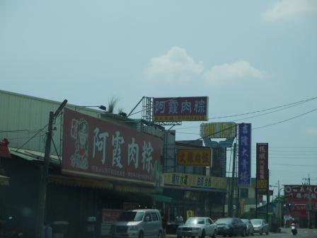阿霞肉粽02