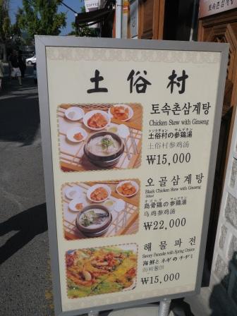 參雞湯03