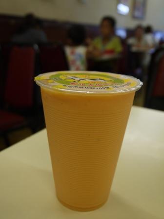 木瓜牛奶8