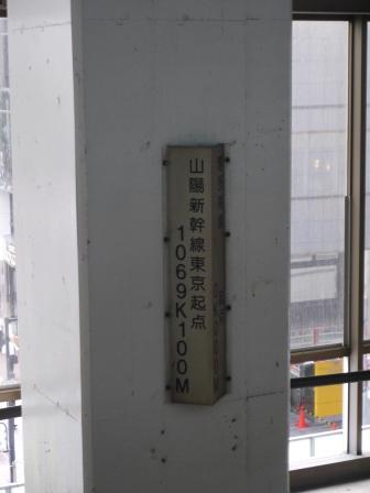 九州新幹線05