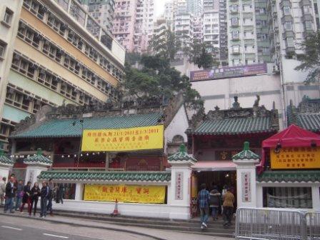 HK逛街22.JPG