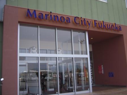 Marinoa City02.JPG