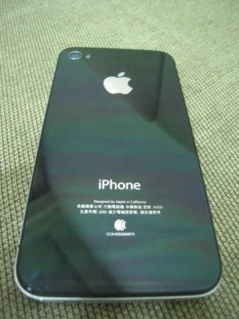 iPhone 409.JPG