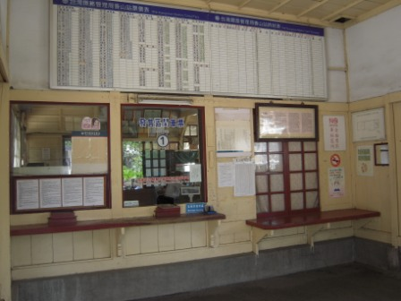 香山車站26.JPG