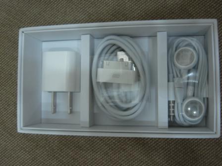 iPhone 405.JPG