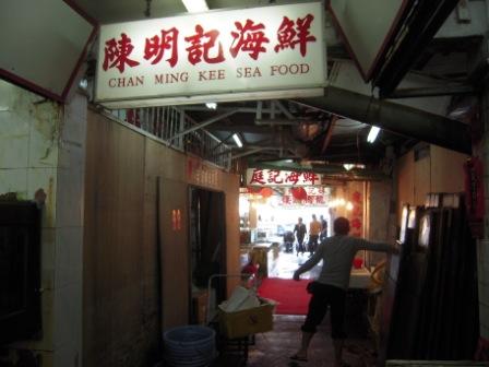 鯉魚門10.JPG