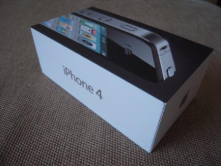 iPhone 403.JPG