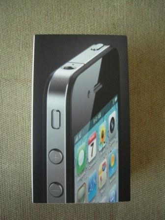 iPhone 402.JPG