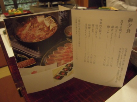 韻松亭09.JPG