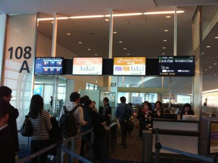 羽田機場26.JPG