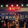2010阿里山倒數12.JPG