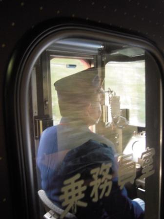 九州周遊卷22.JPG