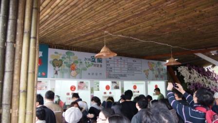 2011綠色博覽會03.JPG