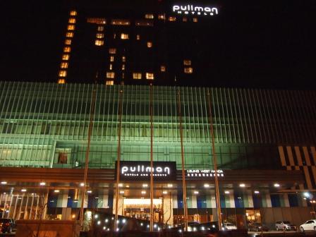 Beijing Pullman 01.JPG