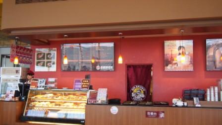 伯朗咖啡外澳服務區09.JPG