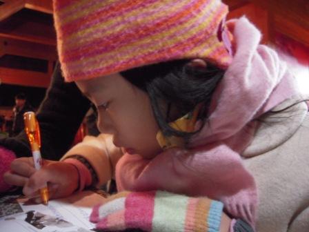 2010阿里山倒數09.JPG
