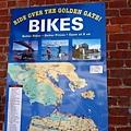 Bike the Bridge01.JPG