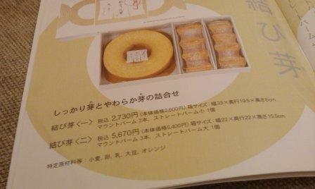 年輪家年輪蛋糕05.jpg