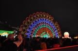 台灣燈會25.JPG