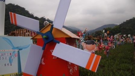 2011綠色博覽會32.JPG