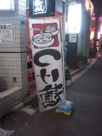 風雲兒14.JPG