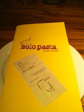 Solo Pasta04.JPG