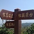好望角14.jpg